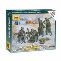 Zvezda German 80 mm Mortar w/Crew 1/72 (6209)