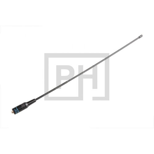 Baofeng Radio S005 Long Antenna