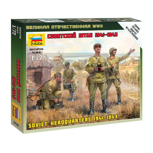 Zvezda Soviet HQ WWII Military small sets1:72 ( 6132)